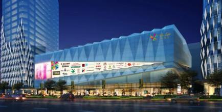 北京远洋未来汇购物中心