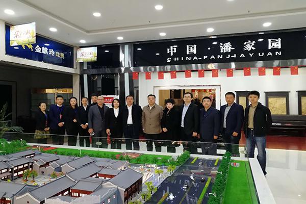 海汇盛景·大同潘家园项目新态丨北京海汇盛景团队正式进驻大同潘家园项目