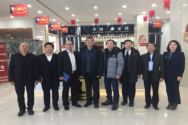 海汇盛景·大同潘家园项目新态丨北京潘家园主要领导莅临大同潘家园调研考察