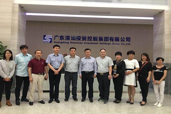海汇盛景签约深汕特别合作区品牌产业园项目